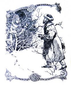 Намыс - Илюстратор А. А. Лурье